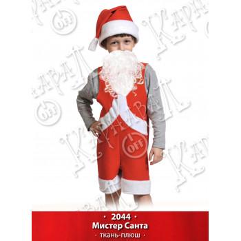 """Новогодний карнавальный костюм """"Мистер Санта"""" ткань-плюш (рост 98-122)"""