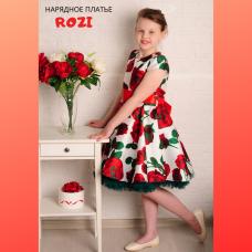 """Платье нарядное """"Розы"""""""