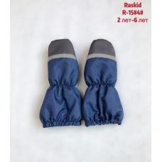 Краги-рукавички цвет синий