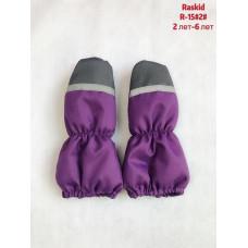 Краги-рукавички цвет фиолетовый