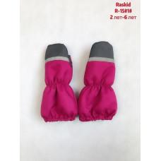 Краги-рукавички цвет фуксия
