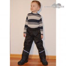 Демисезонные мембранные брюки Киндом, цвет черный