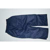 Демисезонные мембранные брюки Киндом, цвет синий