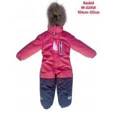 Зимний мембранный комбинезон  Raskid цвет розовый