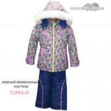 Зимний мембранный костюм Софья