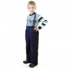 """Демисезонные мембранные  брюки  """"Мечтатели """", цвет синий, 100 грамм"""