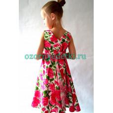 """Платье """"Жасмин"""""""
