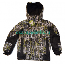 Мембранная утепленная курточка