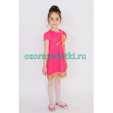 """Платье нарядное """"Мира"""""""