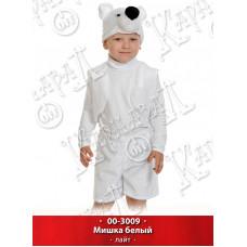 """Новогодний карнавальный костюм """"Мишка белый"""""""
