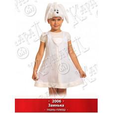 """Новогодний карнавальный костюм """"Заинька"""" ткань-плюш (рост 92-122)"""